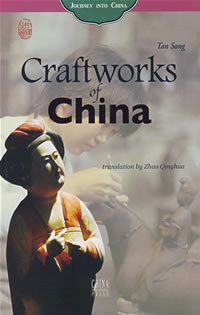 Craftworks of China